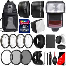 All Inclusive Premium Accessory Bundle for Canon Rebel T7 T6 T5 T100 DSLR Camera