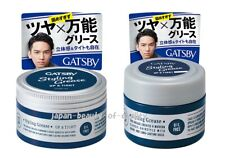 Made in JAPAN Mandom GATSBY Hair styling grease upper tight