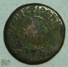 INDIA - PRINCELY STATE JUNAGADH STATE DOKDO COPPER  COIN -  ANCIENT COIN