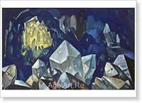 The Most Sacred... By Roerich, N. Fine art print NEW