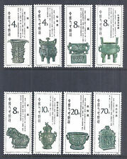 1982 PRC China 1824-1831 T75, Complete Set of 8 - Zhou Dynasty Bronze MNH*