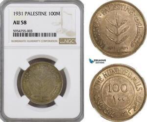 AG766, Palestine, 100 Mils 1931, London, Silver, NGC AU58, Rare!