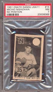 1951 Osato Gangu JGA11 Japanese Baseball Chunichi PSA7 Michio Nishizawa HOF