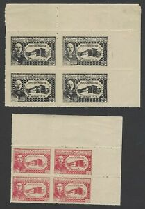 Afghanistan #RA9-10 1950 Postal Tax Medical College MNH blocks of 4