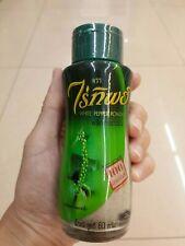 Thai 100% White Pepper Power Spice Kitchen Bottle X 1 Pc.