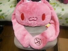 All-Purpose Rabbit - Gloomy Bear - Pillow - Pink Version