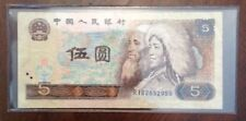 1980 $5 Yuan China International Ungraded CollectibleCurrencyAndCoin.com