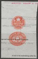 UK GB or Colonies revenue Fiscal Cinderella stamp 6-14-20-10
