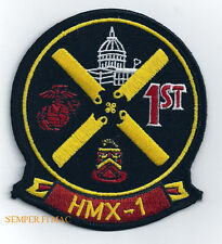 HMX-1 Helicopter Squadron One PATCH MCAS US MARINES PIN UP PRESIDENT VIP GIFT