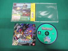 PlayStation -- DIGIMON WORLD -- PS1. JAPAN GAME. 22624