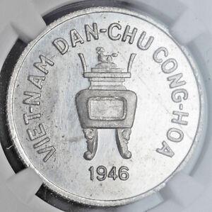 1946, North Vietnam (Democratic Republic). Aluminum 5 Hao Coin. Gem! NGC MS-65!