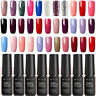7ml LILYCUTE Soak Off UV Gel Nail Polish Color Cure Nail Gel Varnish
