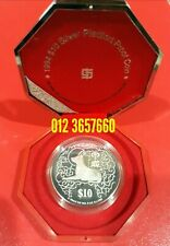 Limited edition Lunar Dog Singapore Mint Silver Coin 2 oz