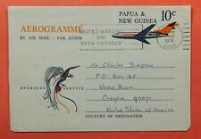 DR WHO 1970 PAPUA & NEW GUINEA AEROGRAMME TO USA 183747