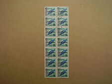 TANZANIA 1967 FISH Definitive REPRINT on Glazed Ordinary Paper 1971 Block USED.