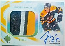 #19/25 1/1? TYLER SEGUIN ROOKIE DEBUT THREADS JERSEY PATCH AUTO UD ULTIMATE