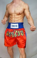Men'S Used Satin Thai Boxing Shorts