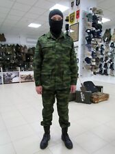 Russian Army Summer Suit VSR-98 in Flora Color. Original!. NEW!