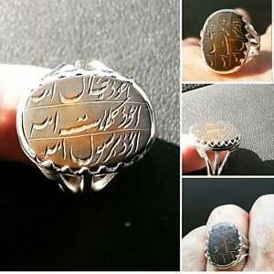 Spiritual خاتم حديد مطلسم روحانيHaded stone engraved Talisman 925silver ring 10