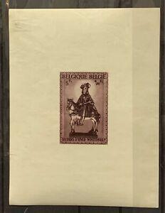 BELGIUM - MINT SOUVENIR SHEET - B316