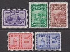 Cina - 1947 50th ANNIV. della direzione generale dei posti (5v) - UM/Gomma integra, non linguellato