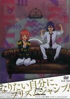 KING OF PRISM-KING OF PRISM -SHINY SEVEN STARS- 3-JAPAN DVD Q85