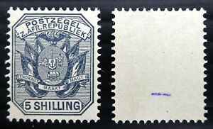 SOUTH AFRICA TRANSVAAL 1895 - 5/- SG212 U/M Cat £23 with SEE BELOW SALE NV236