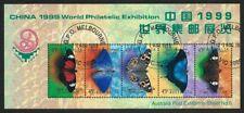 1999 Australia - Butterflies Mini Sheet overprinted China CTO FDI Melbourne