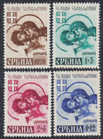 Germany occupation of Serbia 1942 For our prisoners, MNH