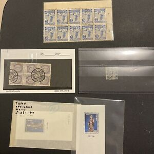 Japan Stamps (Block, S/S, Etc) x5