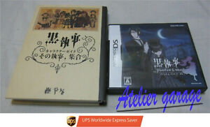 Nintendo DS Black Butler Phantom & Ghost Kuro Shitsuji+Character Guide Japanese
