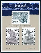 Japan mint never hinged souvenir sheet bird fresh condition