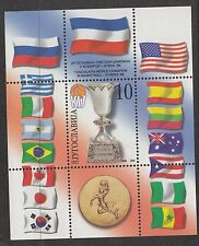 YUGOSLAVIA :1998 Victory in  Basketball Championships MS SGMS3138unmounted mint