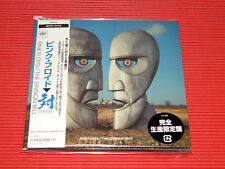 2017 PINK FLOYD  The Division Bell JAPAN MINI LP CD