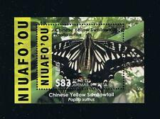 Niuafo'ou - 2016 Butterflies EMS Rates Part 3 Deluxe Postage Stamp Set