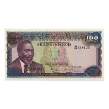 *jcr_m* KENYA 100 SCHILLINGS 1.7.1978 *UNCIRCULATED*