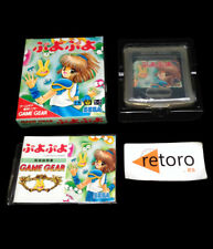 PUYO PUYO Puzzle Sega GAME GEAR GG COMPLETO Jap Compile