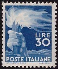 REPUBBLICA 1947 - 30 Lire DEMOCRATICA INTEGRO n. 563 € 550