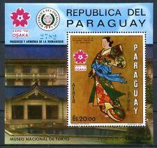 PARAGUAY  - FRIENDSHIP WITH JAPAN Mi # Bl 149 MNH VF