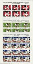 España - 1990 olimpiada Olympic Games Barcelona 2933-35 Klein arco **
