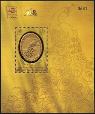 Thailand 2010 Briefmarkenausstellung Seide Silk Pfau TGMA Block 251 I MNH