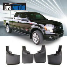 4PC Front Rear Splash Mud Guards Flaps For 04-14 Ford F150 With Wheel Lip Flare