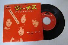 7 Single THE SHOCKING BLUE  Vinyl  JAPAN EP  Used Record 2139