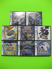 ** Lots of 8 Pokemon ** Nintendo DS Games SUPER GREAT CONDITION