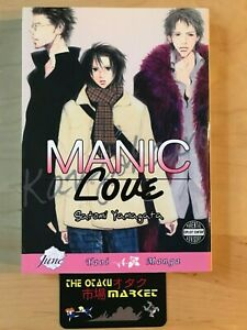 Manic Love by Satomi Yamagata / NEW Yaoi manga from June