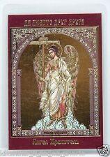 Ikone Schutzengel geweiht  икона Ангел Хранитель освящена ламинирована 8,5x6 cm