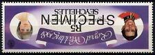 Seychelles 1981 SG#508w 5R Royal Wedding Optd Specimen MNH Wmk Inverted#D66988