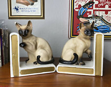 Vintage Lefton China Siamese Cat Figurine Bookends H3729 Japan 50s 60s Kittens