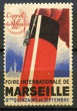 ERINNOPHILIE TIMBRE / VIGNETTE / FOIRE INTERNATIONALE DE MARSEILLE