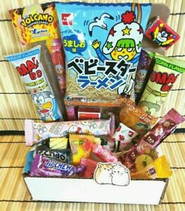 20 Piece Snack Candy Gift Box Japanese Dagashi Treat Tester Sample Lot FREE Ship